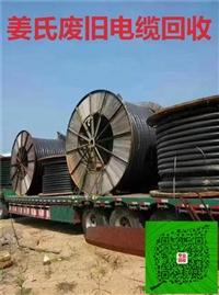 遼源變壓器回收 遼源變壓器回收價值與用途