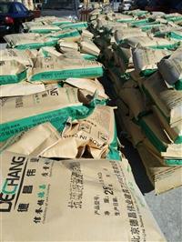 码头防水防腐添加剂 混凝土防腐添加剂