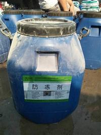无氯离子防冻剂 内掺型防冻剂 防冻剂抗冻剂厂家