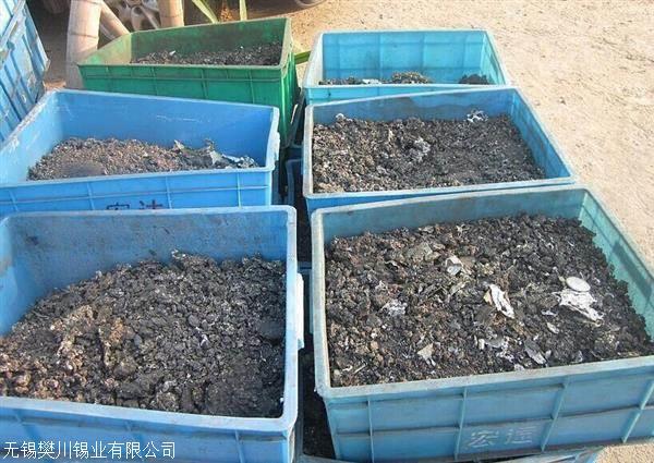 上海63锡灰锡渣多少钱一公斤