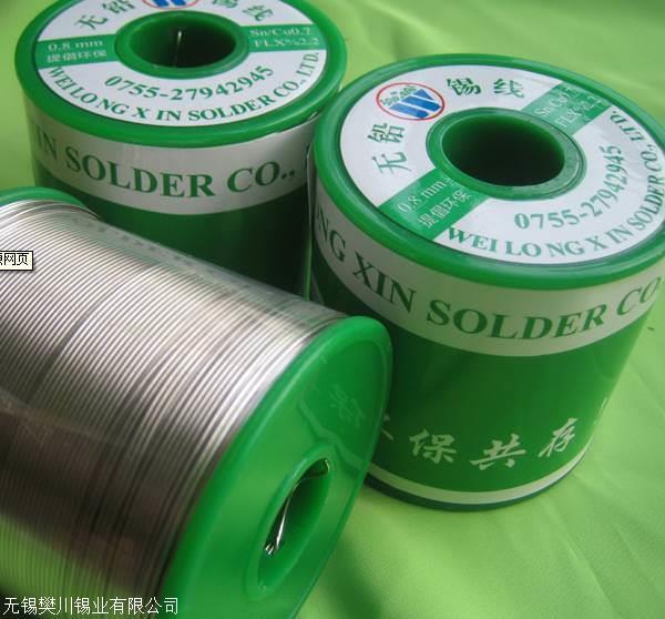 无锡废锡灰怎么回收多少钱一斤