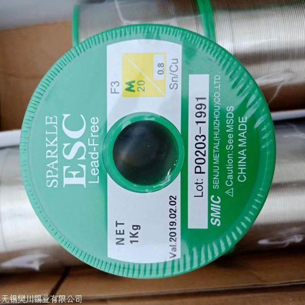 扬州市回收锡渣 环保锡条多少钱