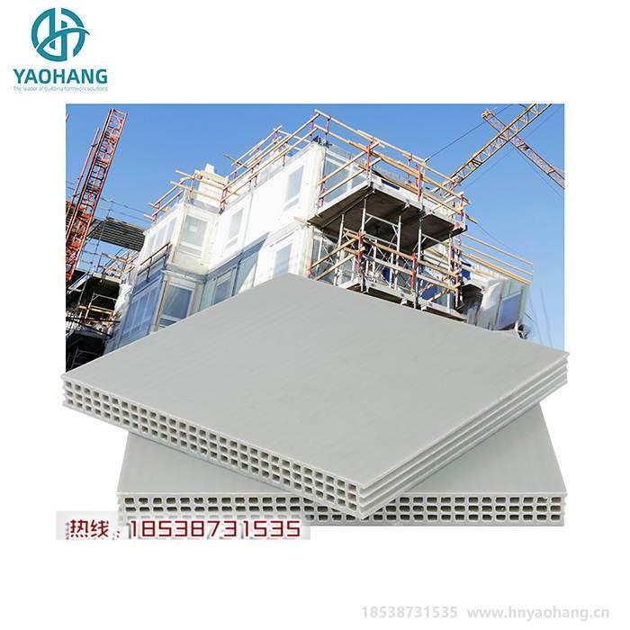 河南垚航合金模板有限公司中空模板如何选择