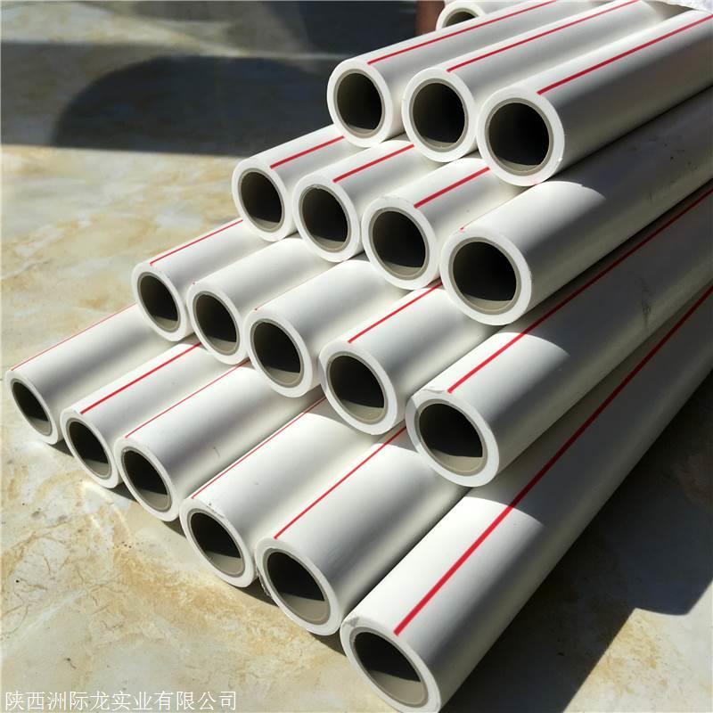 联塑PPR管 聚丙烯家装热熔管 PPR建筑用冷热水管代理批发