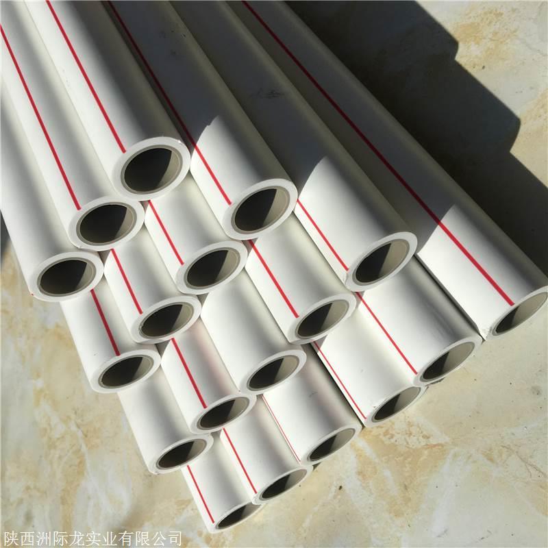 中财PPR管 白色聚丙烯上水管 国标冷热供水管厂家