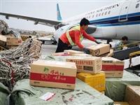 青田至青岛机场航班带货服务