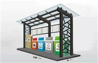 不锈钢垃圾分类回收房,城市垃圾分类收集房制造