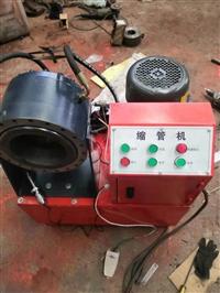 杭州钢管缩口机液压缩管机哪里有卖