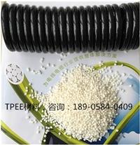供应TPEE品牌新料55D-72D TPEE进口副牌料 TPEE管材原料 TPEE线缆