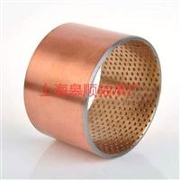 上海皋顺JF08G双金属自润滑轴承 铜套复合衬套
