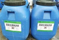 双组份起砂治理剂 混凝土双组份固化剂