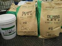 双组份聚合物修补砂浆 抗腐蚀防水修补砂浆