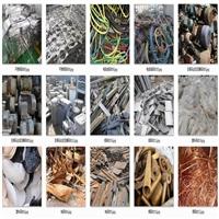 广州天河区废铝回收公司 废铝回收价格行情