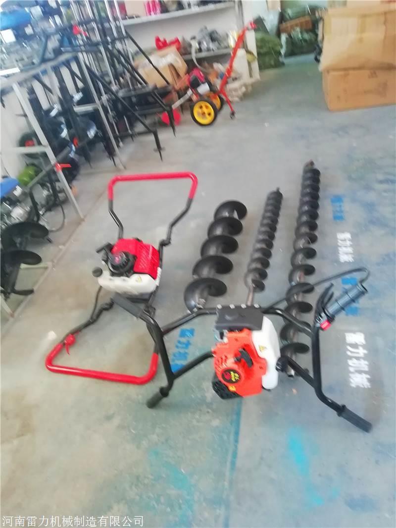 便携式割草机小型割草机技术参数