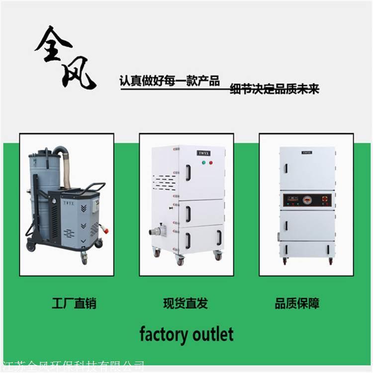 磨床粉尘除尘器设备 工业脉冲集尘器 脉冲反吹集尘机