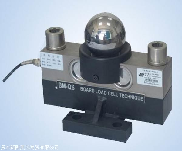 30吨地磅传感器价格,100吨地磅传感器更换安装