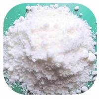 亚硝酸钠.亚钠 丝绸、亚麻的漂白剂,金属热处理剂