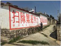云南墻體廣告公司昆明手機噴繪戶外墻體標語廣告電話