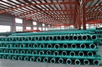 新聞:咸陽CGCT玻璃鋼管安裝技術方案
