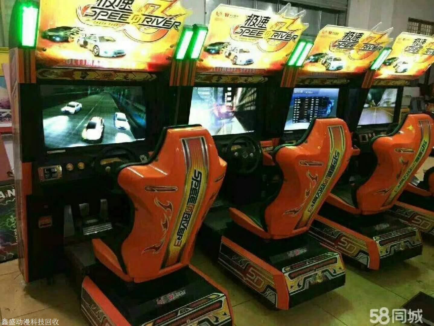 深圳高价回收游戏机