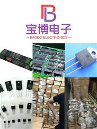 回收字库公司 回收3G模块库存 字库回收