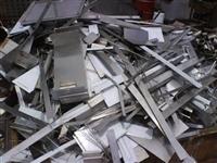 桂林廢金屬收購地方