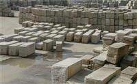 白麻异型石材价格 黄金麻线条多少钱