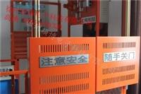 建筑施工升降機模擬機,仿真教學培訓設備