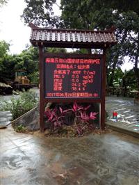 惠州景区负氧离子含氧量监测,旅游胜地负氧离子监测设备