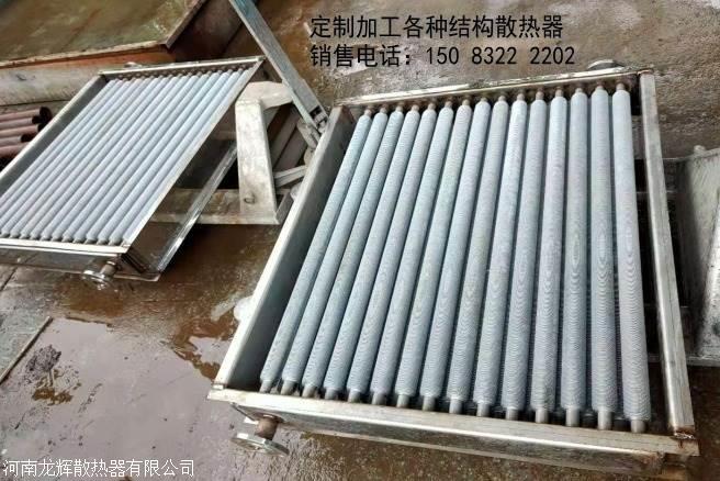 工业烘干散热器/蒸汽烘干机散热器
