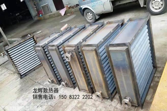 蒸汽烘干散热器/工业翅片管散热器/蒸汽换热器