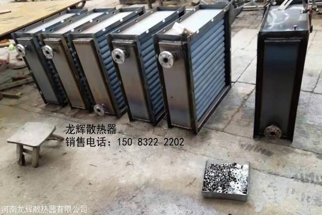 工业翅片管散热器/蒸汽用散热器