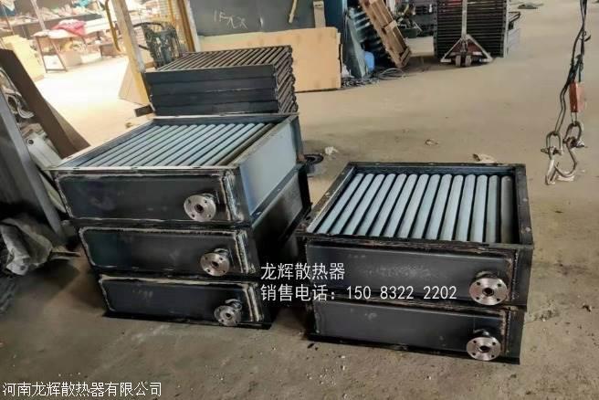 工业蒸汽散热器/工业翅片管散热器尺寸