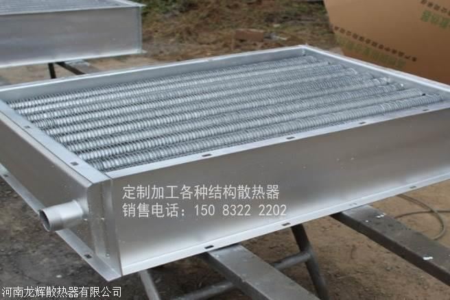 蒸汽烘干专用散热器/工业翅片管散热器