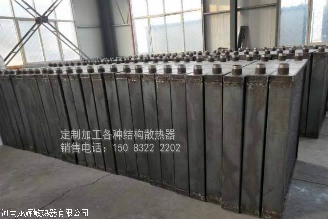 工业翅片管散热器/蒸汽换热器/蒸汽烘干散热器
