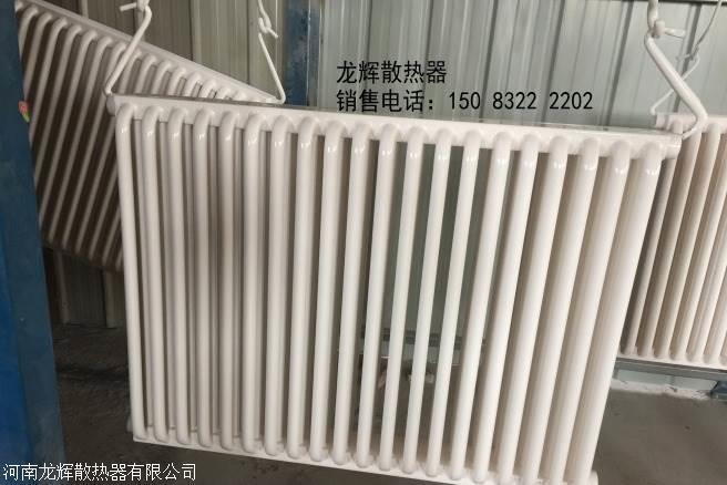 钢制弧管暖气片/钢制联箱管散热器/蒸汽专用暖气片