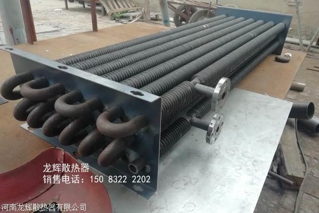 工业翅片管散热器/工业蒸汽烘干散热器/规格型号