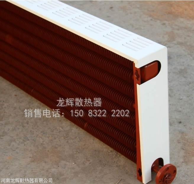 钢制翅片管对流散热器/蒸汽采暖暖气片/蒸汽暖气片