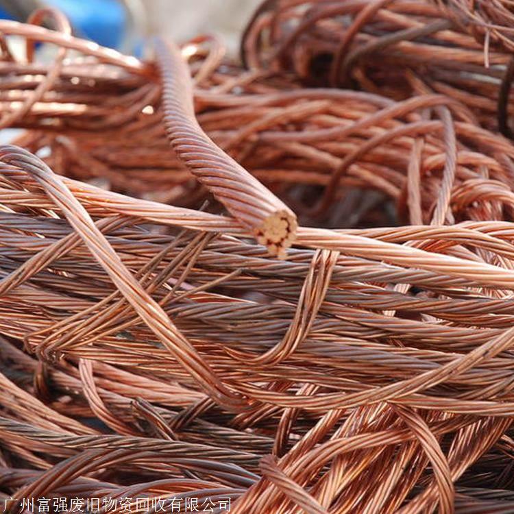 广州南沙区废铜回收公司 收购废铜多少钱