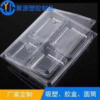 广州市移动电源吸塑包装工厂定制