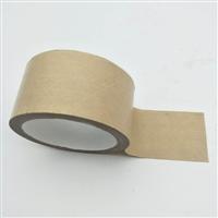 牛皮纸封箱胶带 印字牛皮纸胶带 本色 高粘性