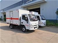中山市国六跃进气瓶车 3.5米易燃气体车