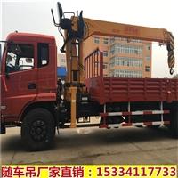 廠家供貨16噸東風隨車吊一輛的價格