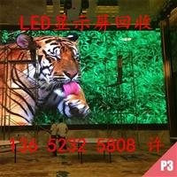LED广告显示屏回收售楼处LED屏回收估价