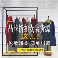 鋇禾廣州石井尾貨批發市場在哪