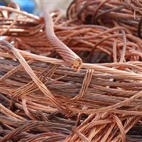 海珠区废铜回收公司-废铜回收价格表