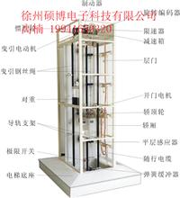 透明電梯教學模型,仿真實訓教學設備