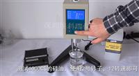 新款涂料粘度計 黏度測試儀 油墨粘度計 深圳埃科瑞儀器