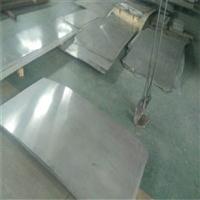 NS334不锈钢板切割厂
