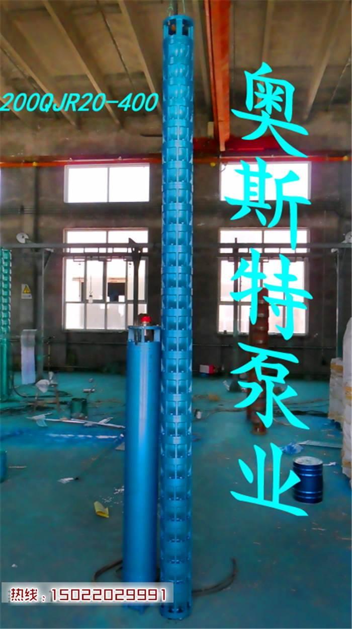 耐高溫100QJR系列熱水潛水泵推動中國熱水潛水泵的世界發展
